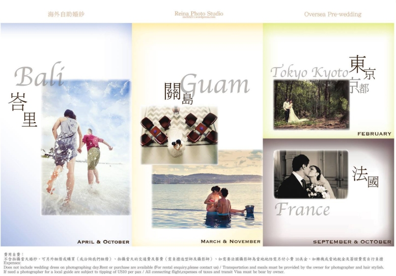 新娘秘書/婚禮紀錄/婚禮攝影/新秘/微電影/婚紗拍攝/海外婚紗