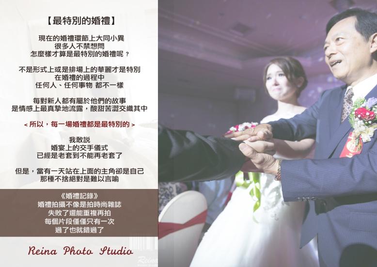 最特別的婚禮2-01